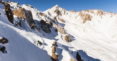 Salam Azizam : du ski en Iran
