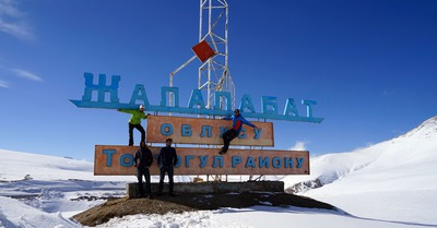 Du ski au Kirghizistan