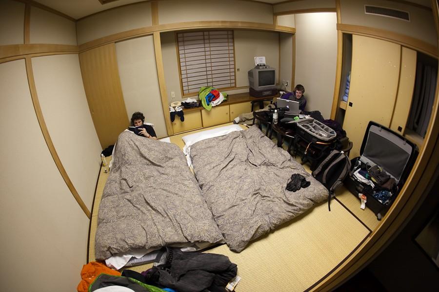 Meuble chambre japonais pas cher : Prix Bas