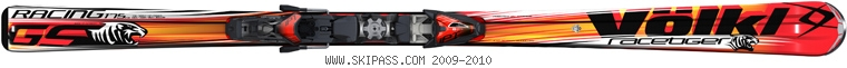 Völkl Racetiger GS Racing Titanium