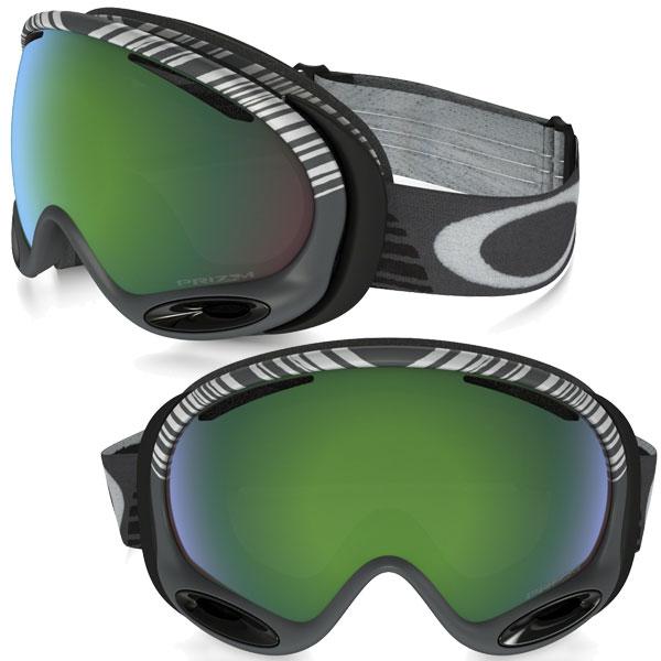 Oakley A Frame 2.0 Shaun White Gunmetal Grey/Prizm Jade