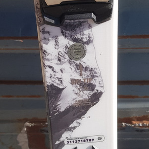Test Marker Griffon 13 ID