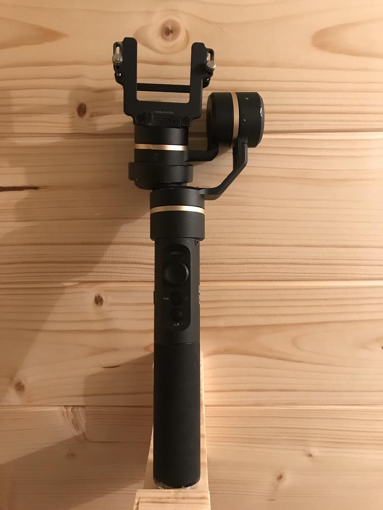 Feiyu Tech G5 Gimbal