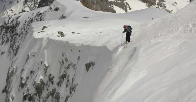Ski de rando : le couloir du pépin, La Plagne