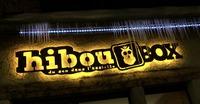 Bar Hiboubox