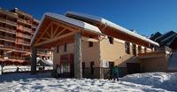Office de Tourisme de La Joue du Loup