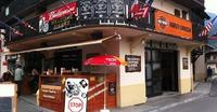 Le Savoie Bar