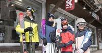 Skiset Les Gentianes