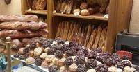 Boulangerie La Manigodine