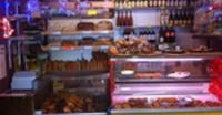 Boulangerie des Cîmes