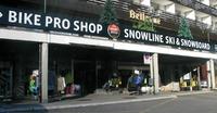 Snowline - Skis & Snowboards
